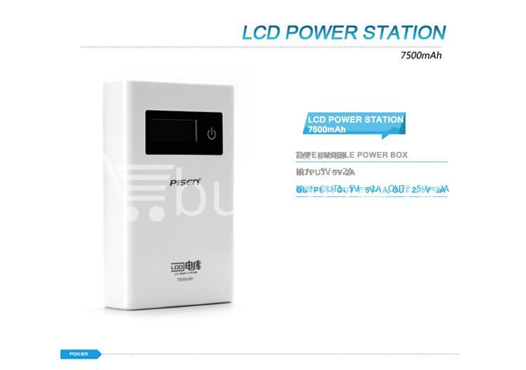 2013032014250183 - Original Pisen 7500mAh Digital LCD Mobile Power Bank