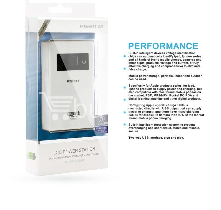 2013032014250245 - Original Pisen 7500mAh Digital LCD Mobile Power Bank