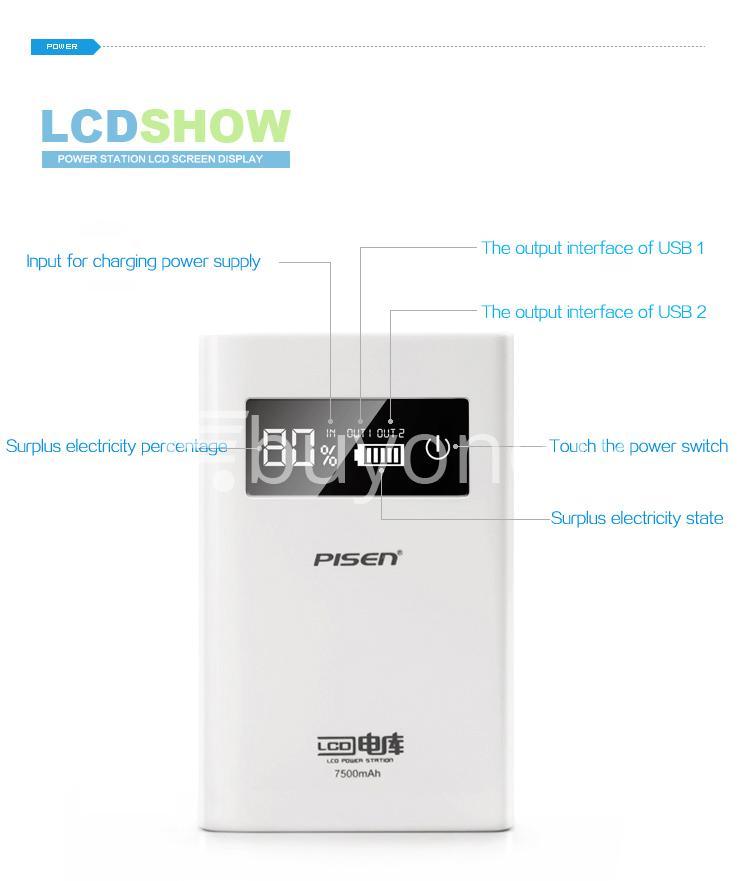 2013032014252469 - Original Pisen 7500mAh Digital LCD Mobile Power Bank