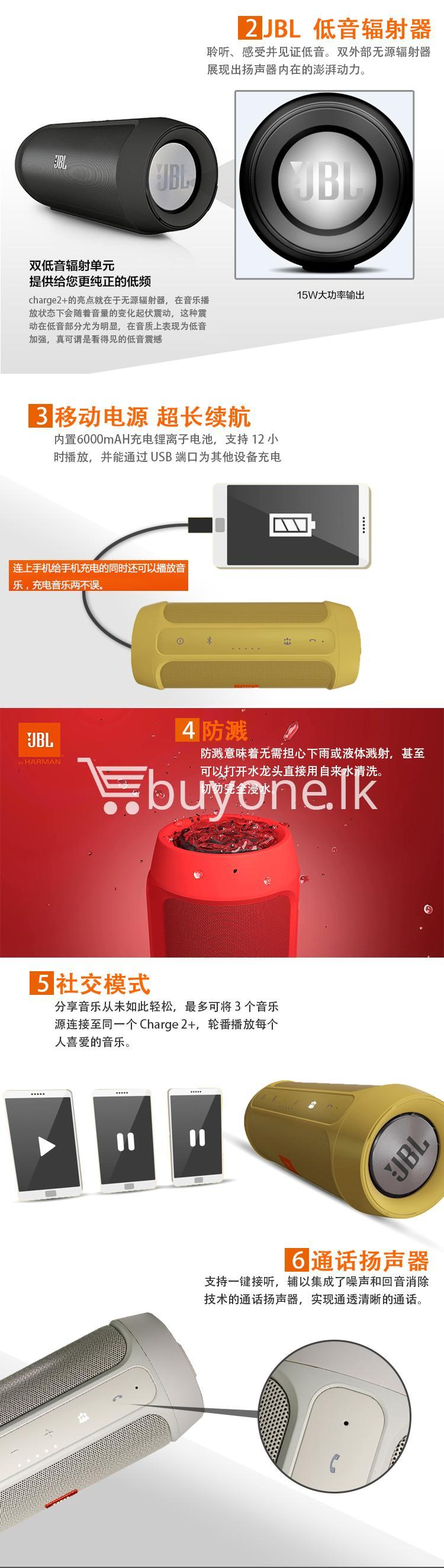 jbl charge 2 portable bluetooth speaker with usb charger power bank mobile phone accessories special best offer buy one lk sri lanka 08939 - JBL Charge 2 Portable Bluetooth Speaker with USB Charger Power Bank
