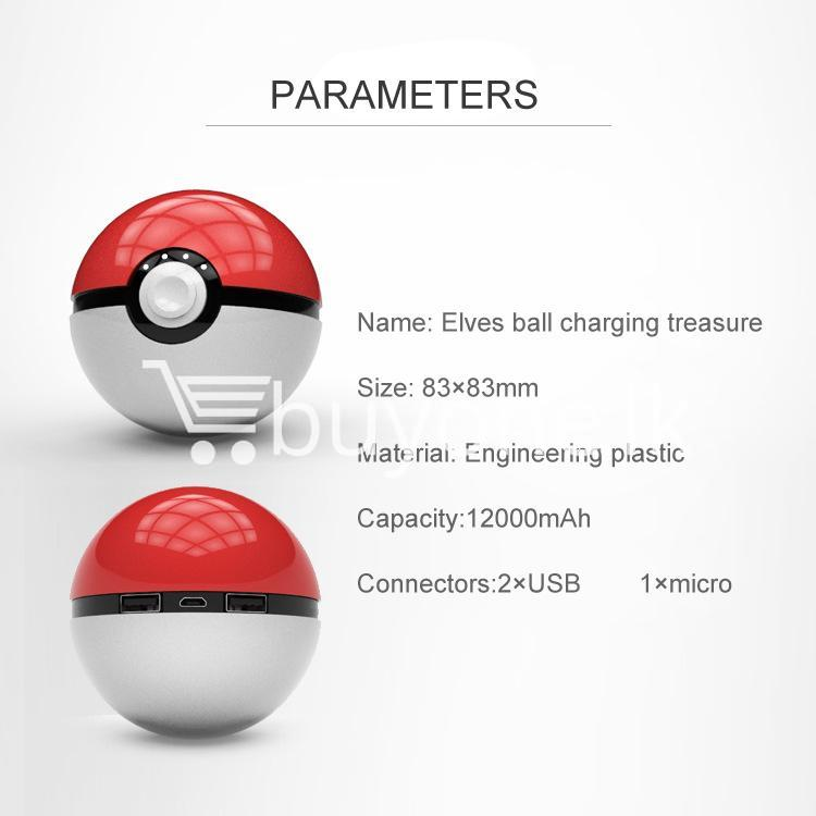 12000mah universal pokeball charger pokemons go power bank mobile phone accessories special best offer buy one lk sri lanka 98398 - 12000Mah Universal Pokeball Charger Pokemons Go Power bank