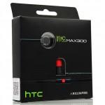 htc-stero-headphones-buyone-lk-4