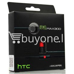 htc stero headphones buyone lk 4 247x247 - HTC Stero Headphones