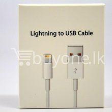 lightning-to-usb-cable-buyone-lk-10