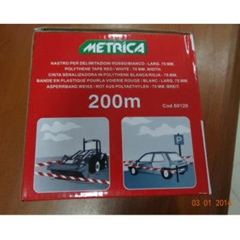 Metrica-200mt-Tape-hardware-items-from-italy-buyone-lk-sri-lanka