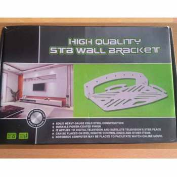 Dish-TV-DVD-Player-VCD-Player-High-Quality-STB-Wall-Bracket-Holder-home-and-kitchen-Items-brand-new-send-gifts-items-buyone-lk-christmas-sale-offer-in-sri-lanka