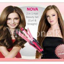 nova-2-in-1-hair-beauty-set-for-straight-curl-hair-buyone-lk-christmas-sale-offer-sri-lanka-11