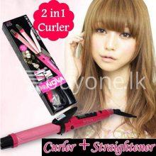 nova-2-in-1-hair-beauty-set-for-straight-curl-hair-buyone-lk-christmas-sale-offer-sri-lanka-3