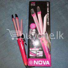 nova-2-in-1-hair-beauty-set-for-straight-curl-hair-buyone-lk-christmas-sale-offer-sri-lanka-6