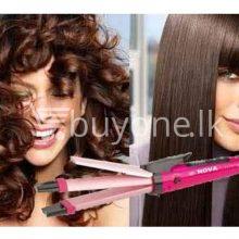 nova-2-in-1-hair-beauty-set-for-straight-curl-hair-buyone-lk-christmas-sale-offer-sri-lanka-7