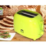 smart-home-elegant-toaster-get-perfectly-toasted-bread-buyone-lk-christmas-sale-offer-sri-lanka-5
