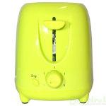 smart-home-elegant-toaster-get-perfectly-toasted-bread-buyone-lk-christmas-sale-offer-sri-lanka-6