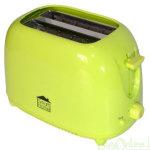 smart-home-elegant-toaster-get-perfectly-toasted-bread-buyone-lk-christmas-sale-offer-sri-lanka-7