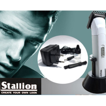stallion-hair-trimmer-create-your-own-look-brand-new-buyone-lk-christmas-sale-offers-in-sri-lanka