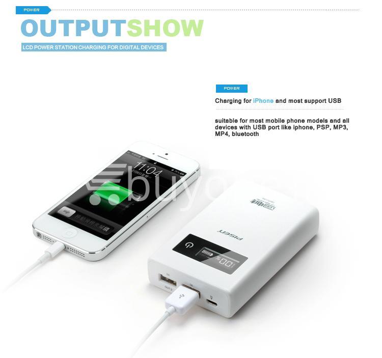 2013032014251466 - Original Pisen 7500mAh Digital LCD Mobile Power Bank