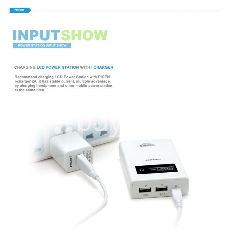 2013032014252769 - Original Pisen 7500mAh Digital LCD Mobile Power Bank