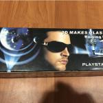 3d-glasses-raising-star-for-3d-games-movies-photoes-best-deals-send-gift-christmas-offers-buy-one-lk-sri-lanka-2
