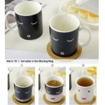 good morning magic heat sensitive coffee mug for coffee lovers home-and-kitchen special best offer buy one lk sri lanka 61663.jpg