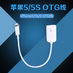 lightning to usb otg cable for iphone 5/5s/6 ipad 4 and ipad mini mobile-store special best offer buy one lk sri lanka 14643.jpg