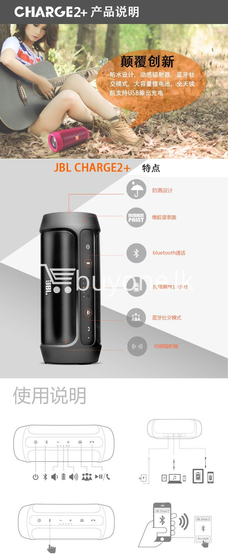 jbl charge 2 portable bluetooth speaker with usb charger power bank mobile phone accessories special best offer buy one lk sri lanka 08941 - JBL Charge 2 Portable Bluetooth Speaker with USB Charger Power Bank