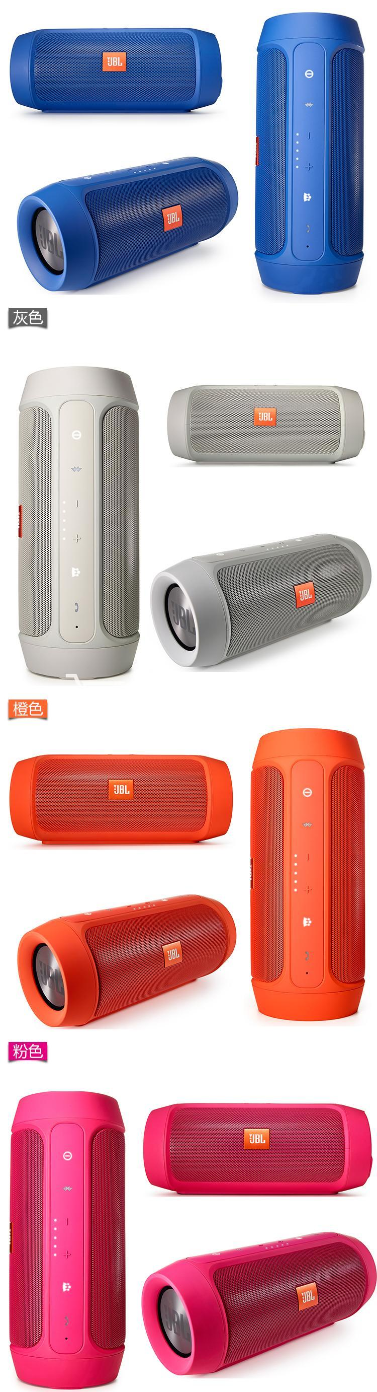 Best Deal Jbl Charge 2 Portable Bluetooth Speaker With Usb Charger Mini Wireless 1 Power Bank Mobile Phone Accessories Special