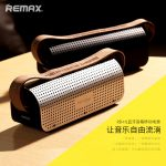 original remax portble desktop speakers with power bank computer-accessories special best offer buy one lk sri lanka 94563.jpg