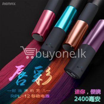 remax 2600mah fashion luxury lipstick power bank mobile-phone-accessories special best offer buy one lk sri lanka 23656.jpg