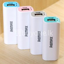 remax power bank 2600 mah portable backup battery charger mobile-phone-accessories special best offer buy one lk sri lanka 22516.jpg
