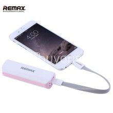 remax power bank 2600 mah portable backup battery charger mobile-phone-accessories special best offer buy one lk sri lanka 22517.jpg