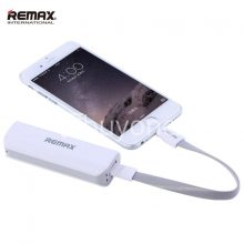 remax power bank 2600 mah portable backup battery charger mobile-phone-accessories special best offer buy one lk sri lanka 22518.jpg