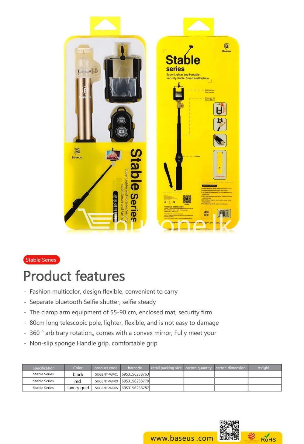 baseus stable series handheld extendable selfie stick with selfie remote mobile store special best offer buy one lk sri lanka 46189 - Baseus Stable Series Handheld Extendable Selfie Stick with Selfie Remote