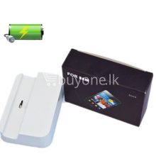 mobile phone dock station charger with stand for samsung htc xiaomi nokia android mobile phone accessories special best offer buy one lk sri lanka 83923  Online Shopping Store in Sri lanka, Latest Mobile Accessories, Latest Electronic Items, Latest Home Kitchen Items in Sri lanka, Stereo Headset with Remote Controller, iPod Usb Charger, Micro USB to USB Cable, Original Phone Charger   Buyone.lk Homepage