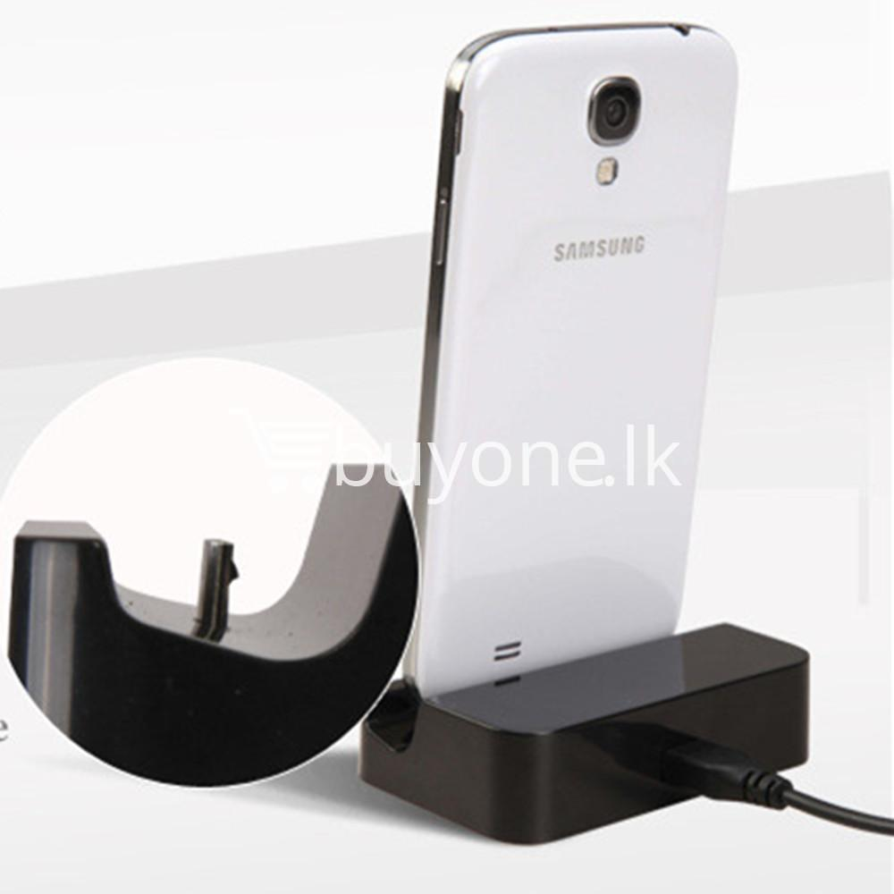 Online shopping mobile charger