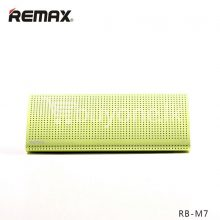 new original remax bluetooth aluminum alloy metal speaker computer accessories special best offer buy one lk sri lanka 56959  Online Shopping Store in Sri lanka, Latest Mobile Accessories, Latest Electronic Items, Latest Home Kitchen Items in Sri lanka, Stereo Headset with Remote Controller, iPod Usb Charger, Micro USB to USB Cable, Original Phone Charger | Buyone.lk Homepage