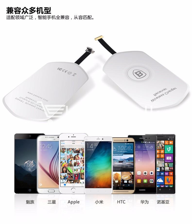 original baseus qi wireless charger charging receiver for iphone android mobile phone accessories special best offer buy one lk sri lanka 72727 - Original Baseus QI Wireless Charger Charging Receiver For iPhone Android