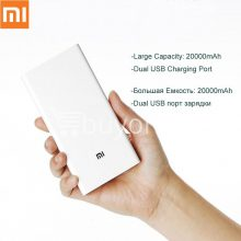 original mi xiaomi 20000mah power bank mobile phone accessories special best offer buy one lk sri lanka 78743  Online Shopping Store in Sri lanka, Latest Mobile Accessories, Latest Electronic Items, Latest Home Kitchen Items in Sri lanka, Stereo Headset with Remote Controller, iPod Usb Charger, Micro USB to USB Cable, Original Phone Charger   Buyone.lk Homepage