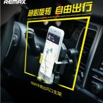 remax universal car airvent mount 360 degree rotating holder automobile-store special best offer buy one lk sri lanka 89489.jpg