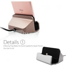 3 in 1 functions chargersyncholder usb charger stand charging dock for iphone mobile phone accessories special best offer buy one lk sri lanka 36151  Online Shopping Store in Sri lanka, Latest Mobile Accessories, Latest Electronic Items, Latest Home Kitchen Items in Sri lanka, Stereo Headset with Remote Controller, iPod Usb Charger, Micro USB to USB Cable, Original Phone Charger   Buyone.lk Homepage
