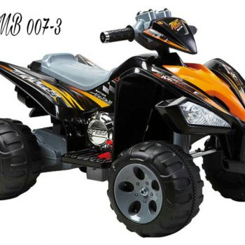 beach bike rechargeable qmb007-3 baby-care-toys special best offer buy one lk sri lanka 15301.jpg