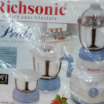richsonic enrich your lifestyle pride mixer grinder rhmg-228 home-and-kitchen special best offer buy one lk sri lanka 99457.jpg