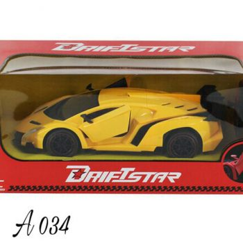 drift star remote control car baby-care-toys special best offer buy one lk sri lanka 51202.jpg