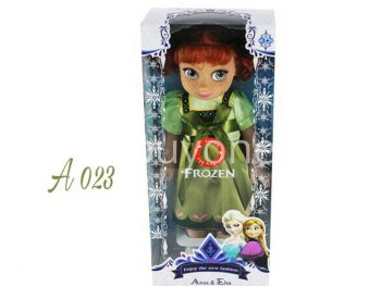 frozen beautiful baby doll baby-care-toys special best offer buy one lk sri lanka 51231.jpg