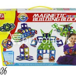 magnetic building block series baby care toys special best offer buy one lk sri lanka 51211 247x247 - Magnetic Building Block Series