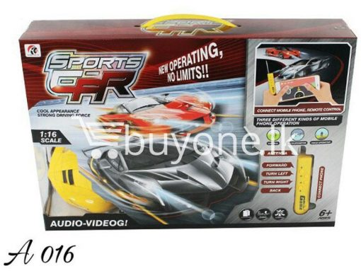 sports car new operating new limits mobile phone remote control baby-care-toys special best offer buy one lk sri lanka 51177.jpg