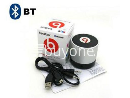 beatbox by dr dre mini bluetooth speakers with bass 27 buyone lk 510x383 - Beatbox - Mini Bluetooth Speakers with Base