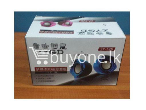 computer specker 2 buyone lk 510x383 - 3D Stylist Computer Speaker - USB Power