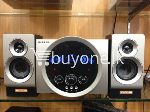 encor audio radio buffer system 510x383 - Encor Boom Box Buffer System