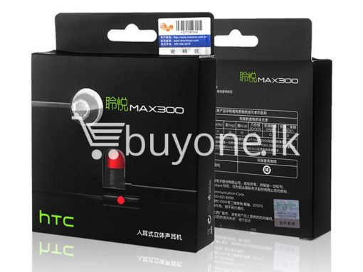 htc stero headphones buyone lk 3 510x383 - HTC Stero Headphones