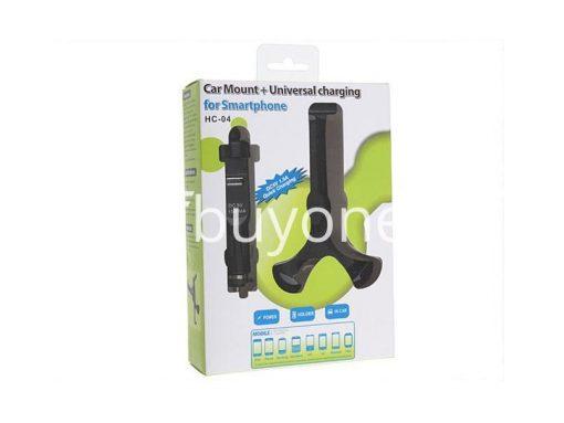 universal car mount plus universal charger smartphones buyone lk srilanka 510x383 - Universal Car Mount plus Universal Charger for Smartphones