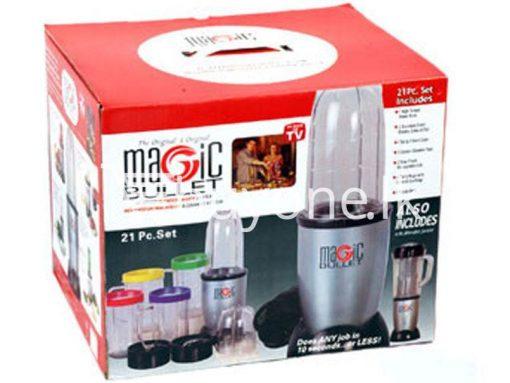 21 piece Magic Bullet Blender with warranty buyone lk sri lanka chrismas offer 4 510x383 - Magic Bullet Blender 21 piece with warranty : Limited Stock